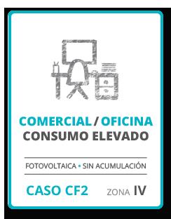 CF2-1.png