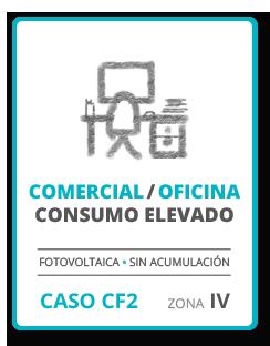 CF2.png