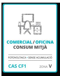 CF1-VA.png