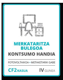 CF2-EU.png