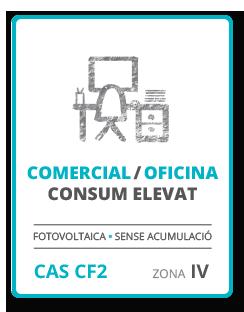CF2-VA.png